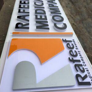 3D sign-signage-light-3D-kigali-Haksoft